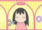 العاب قص الشعر اليابانية