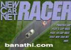 اقوى لعبة سباق سيارات اون لاين