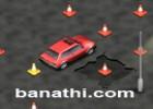 لعبة اختبار القيادة