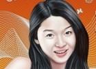 العاب مكياج الفنانة الصينية جون جي