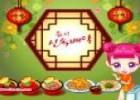 لعبة الطبخ الصيني